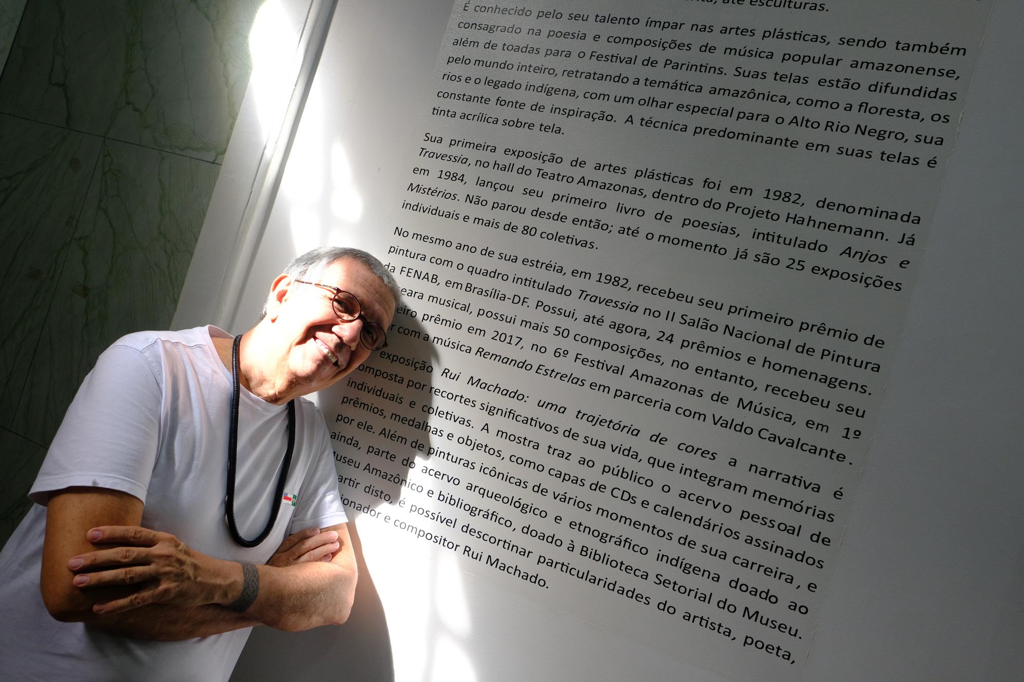 Museu Amazônico homenageia a carreira de Rui Machado